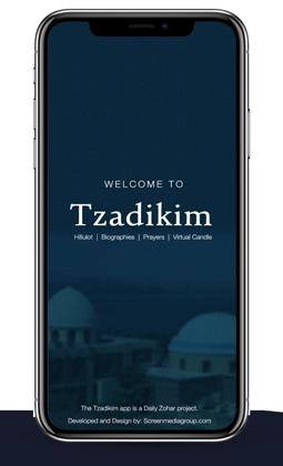 Daily Zohar App