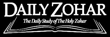 Daily Zohar